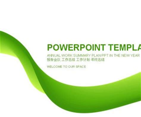 Free Business PowerPoint Templates Free PPT Templates